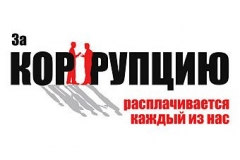 http://slavyansk.ru/up/news/article/131224_2226_thumb.jpg